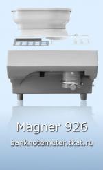 Счетчик монет Magner 926
